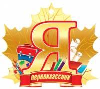 http://soh18.ucoz.ru/_si/0/s07076766.jpg